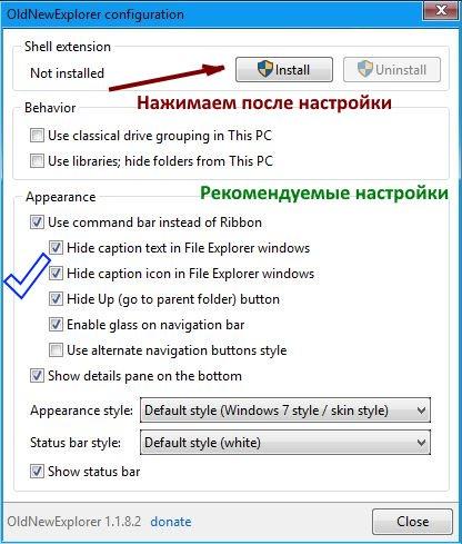 Windows 10 2016 на российском