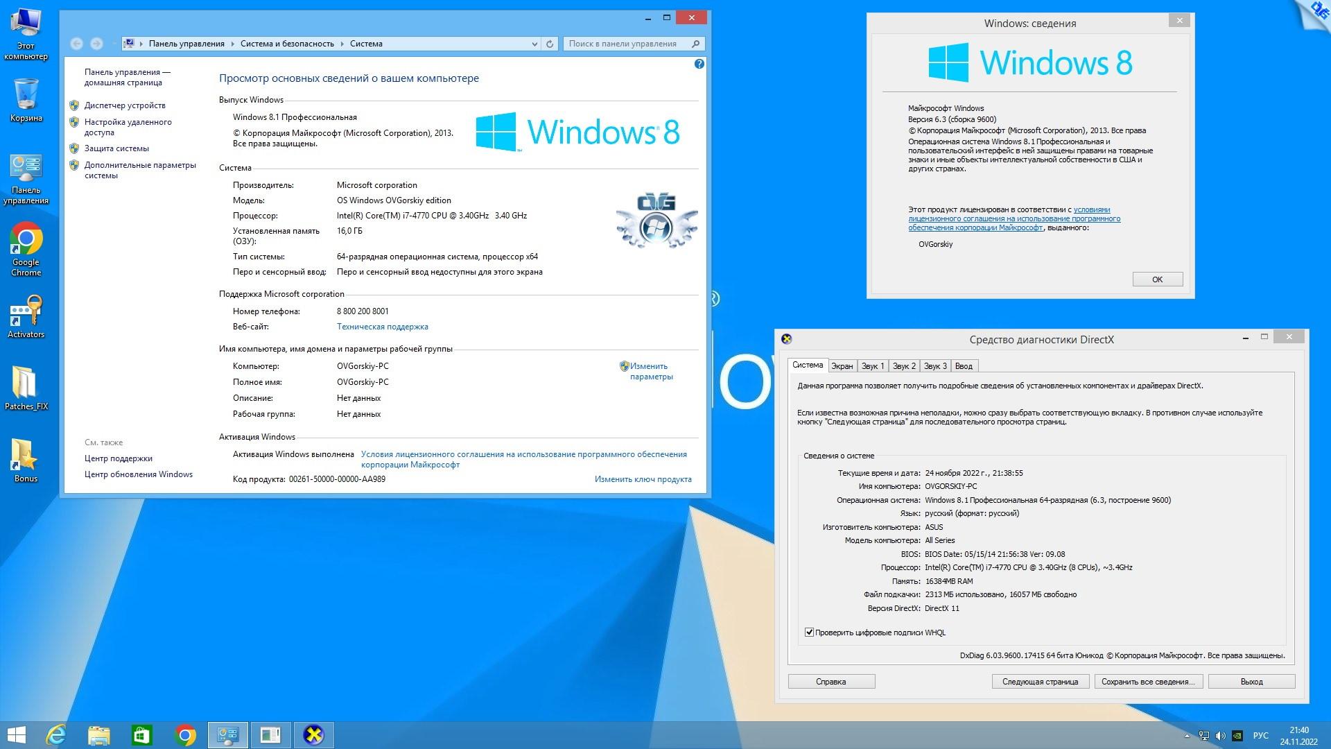 windows 8 pro x64 pt br original iso