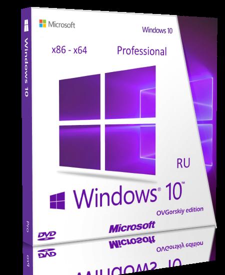 Windows 10 скачать торрент 32 Bit Rus - фото 11